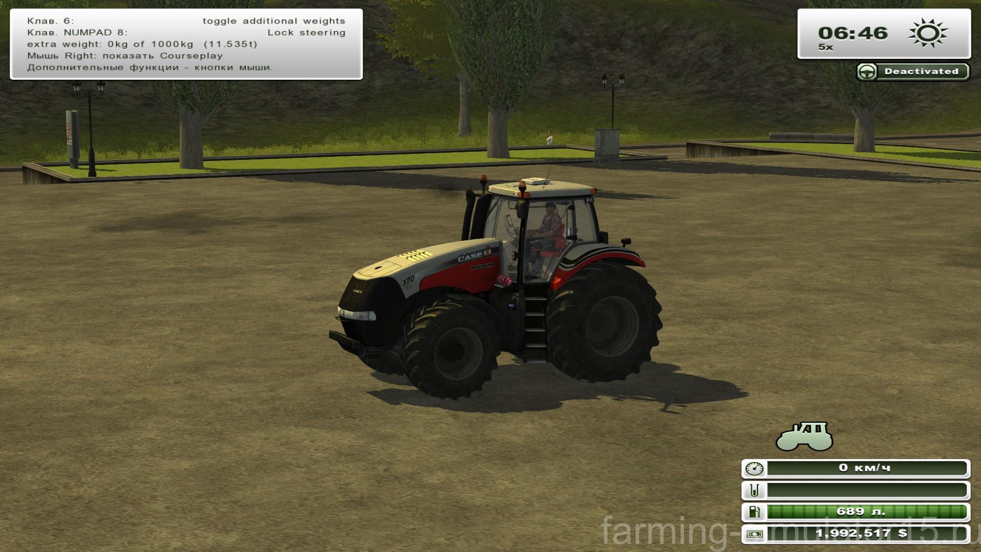 Case IH Magnum 370 CVX White v 1.0 - Мод трактора Farming Simulator 13