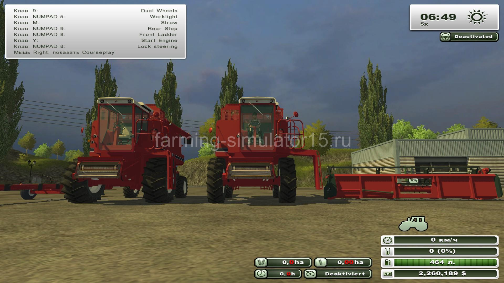 International Harvester 1480 v 2.0 - мод комбайна Farming Simulator 13