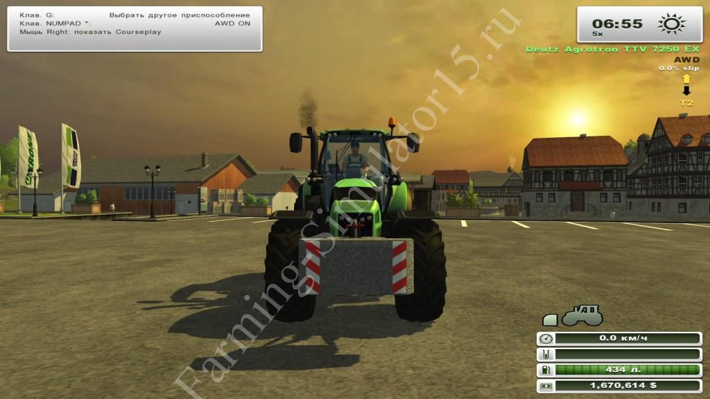 Homemade weight 1500kg v 1.0 - мод противовес Farming Simulator 13