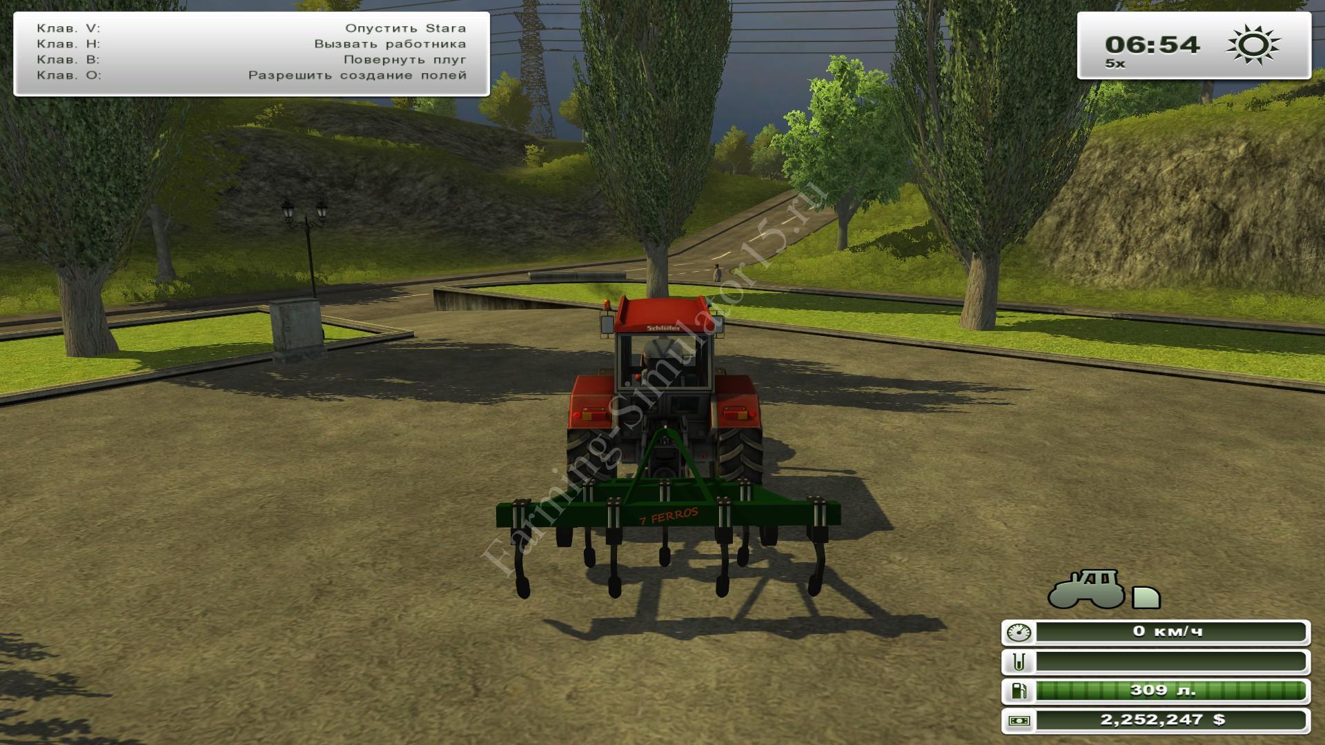 Stara Asa Laser H v 2.0 - мод плуга Farming Simulator 13