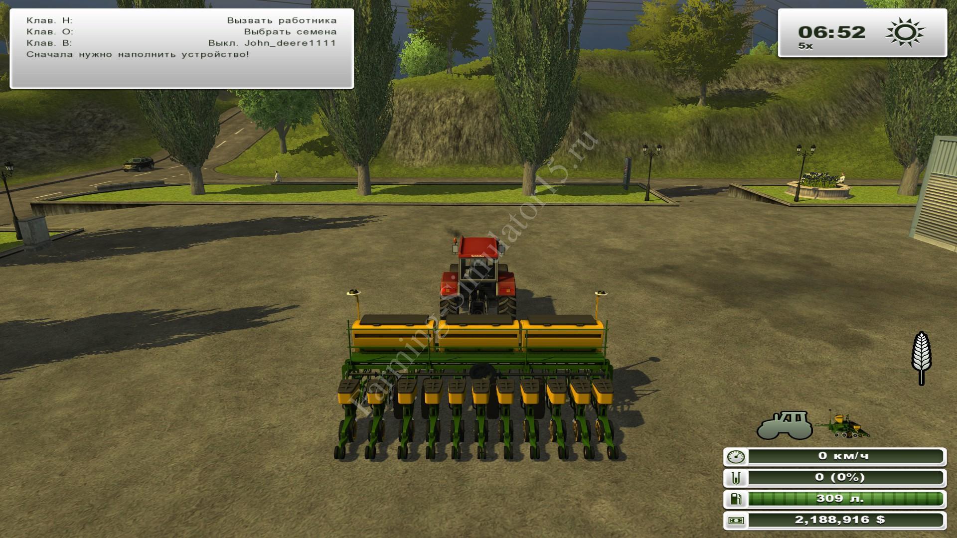 John Deere 1111 v 1.5 - мод сеялки Farming Simulator 13