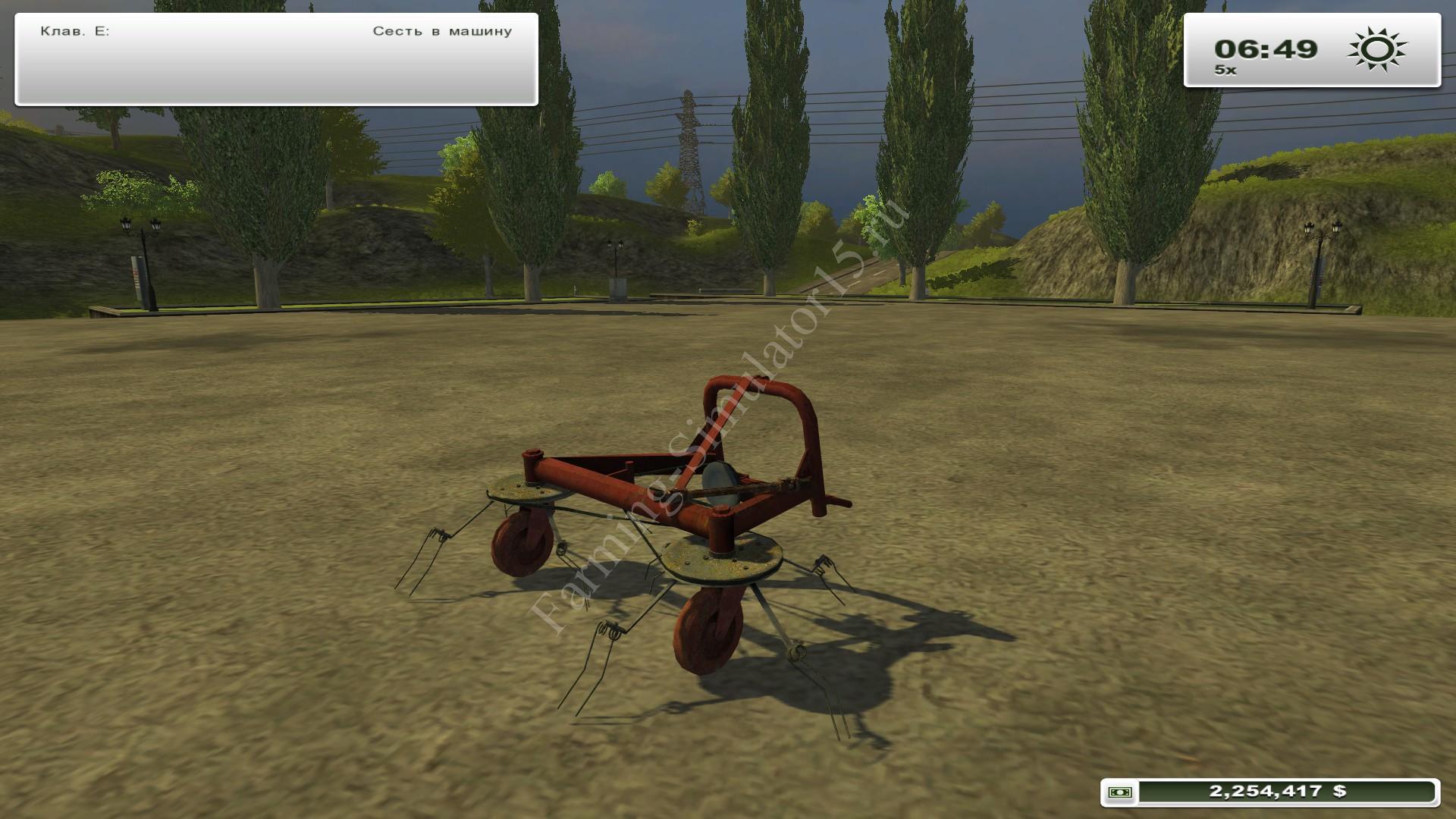 Tedder Spider v 1.0 - мод ворошилки Farming Simulator 13