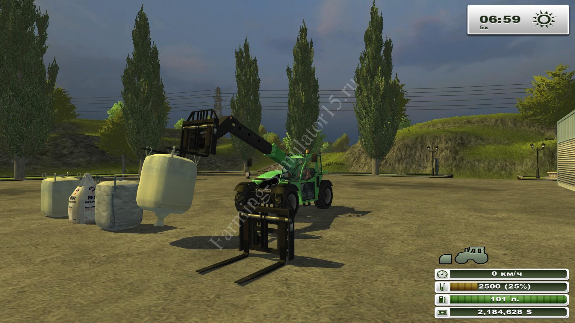 New Big Bags v 3.3 - разное Farming Simulator 13