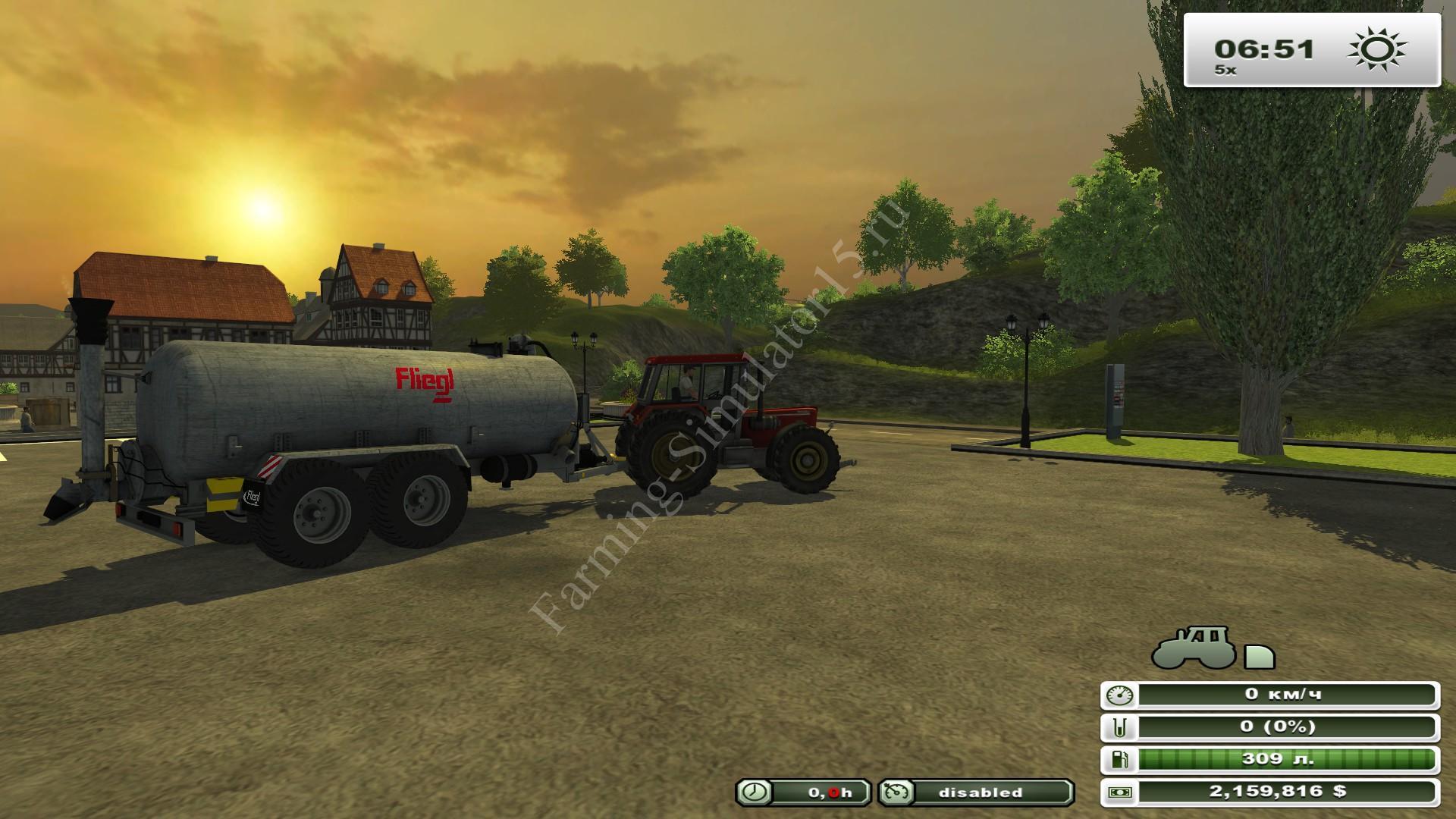 FLIEGL VFW 18000 v 1.0 - мод прицеп для навоза Farming Simulator 13