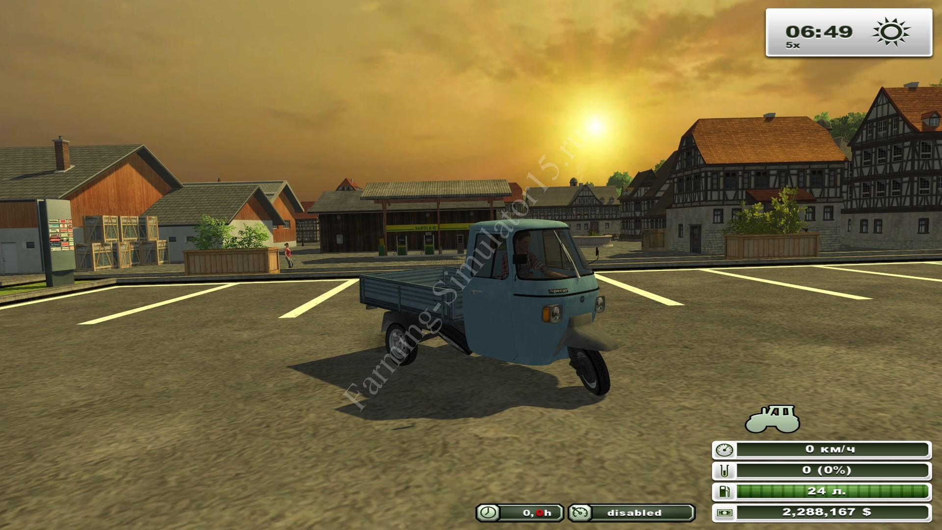 Piaggio Ape P601 v 1.0 - мод легкового авто Farming Simulator 13, Farming Simulator 2013