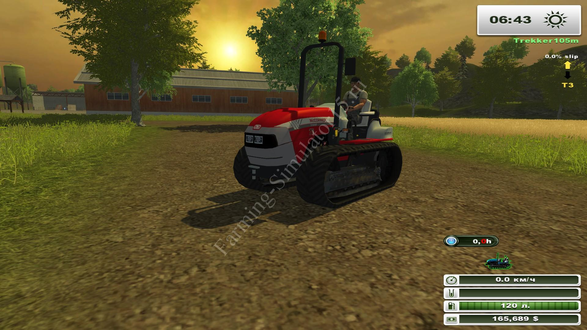 Mccormick Trekker V 1.0 - мод More Realistic трактор Farming Simulator 2013, Farming Simulator 13