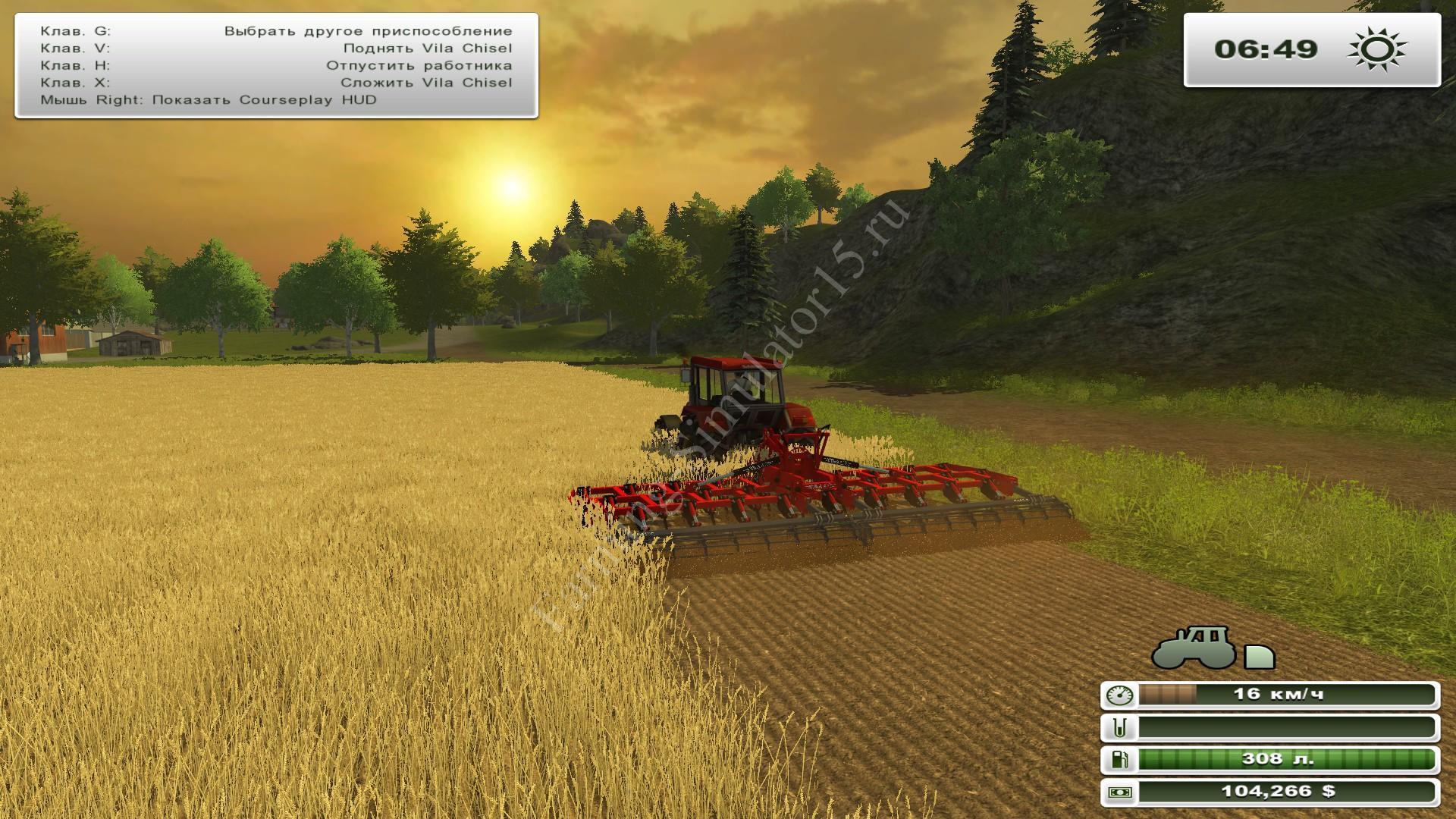 Мод культиватора Vila Chisel SXHV 30 v 1.0 Farming Simulator 2013, Farming Simulator 13