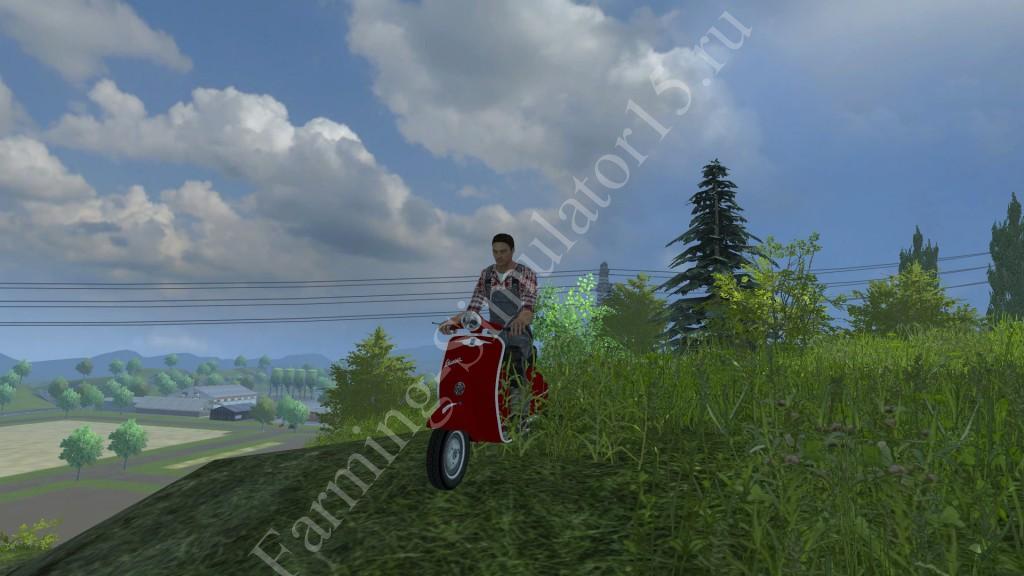 Мод байка Piaggio Vespa v 1.0 Farming Simulator 2013, Farming Simulator 13