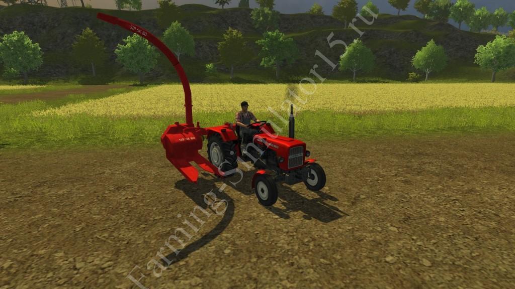 Мод жатки Sip SK 80 v 1.0 Farming Simulator 2013, Farming Simulator 13