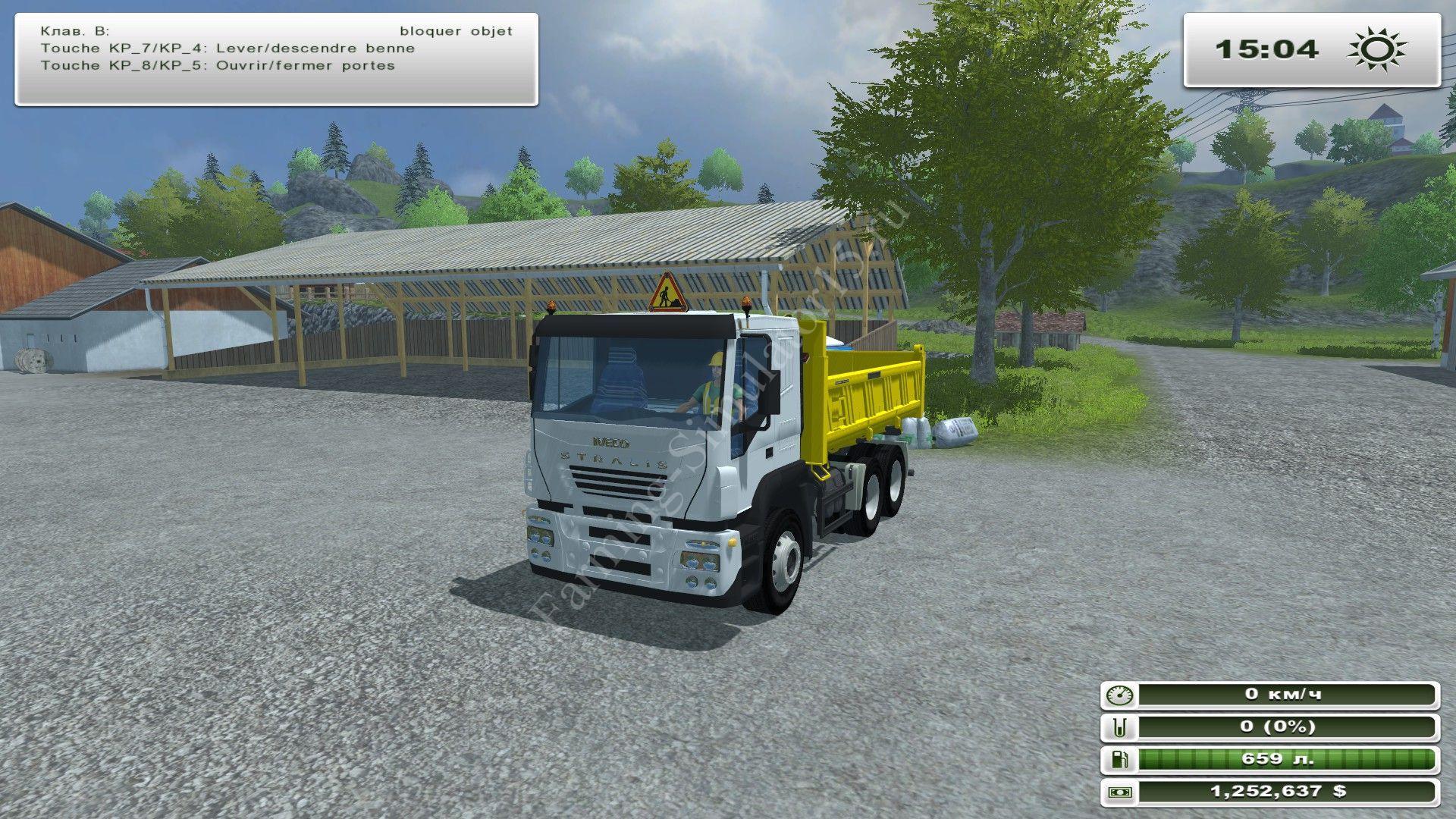 Мод грузовика Iveco Stralis Rannard TP v 1.0 Farming Simulator 2013, Farming Simulator 13