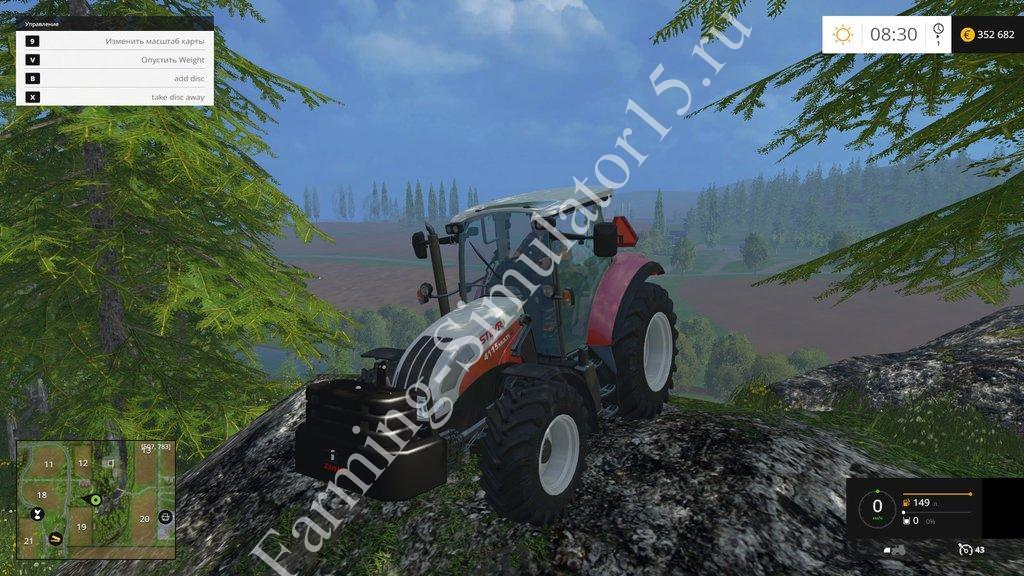 Мод противовеса Claas Xerion Gewicht v1.0 Farming Simulator 15, 2015