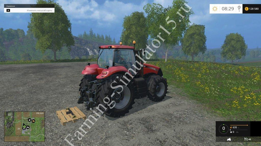 Мод Rear hitch v 1.0 Farming Simulator 15, 2015