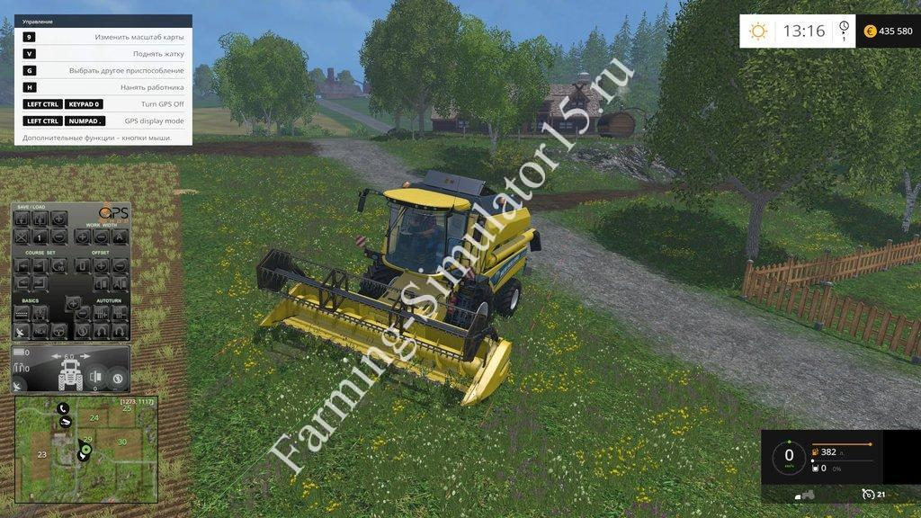Мод GPS v4.0 RU Farming Simulator 15, 2015