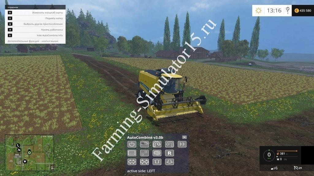 Мод AutoCombine v. 3.2 Farming Simulator 15, 2015