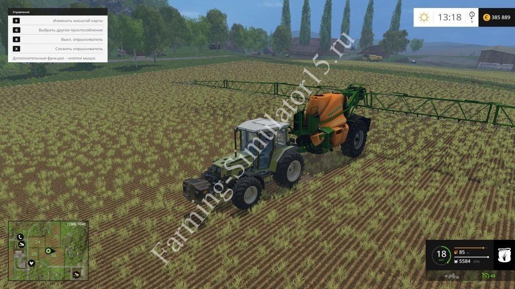 Мод опрыскивателя Amazone UX 5200 v 0.99 Farming Simulator 15, 2015