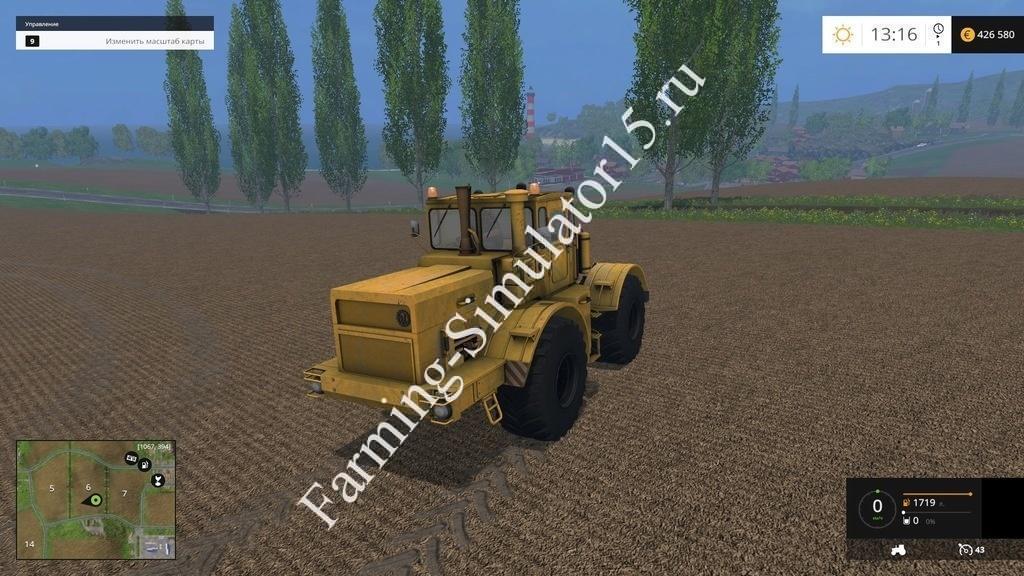 Мод трактора Кировец Kirovets K-700A Farming Simulator 15, 2015