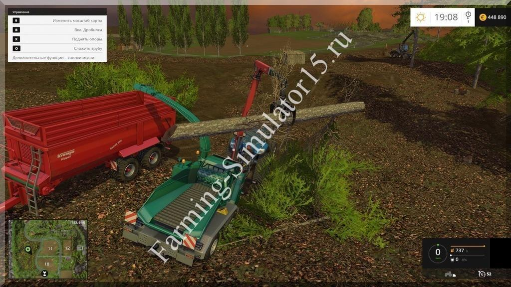 Мод лесозаготовки Jenz wood chipper v 1.2 Farming Simulator 15, 2015