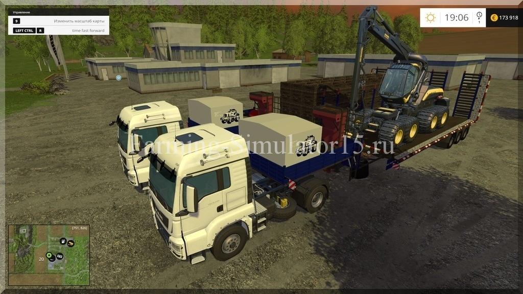 Мод полуприцепа Ball Trailers LOWLOADER Special v 1.0 Farming Simulator 15, 2015