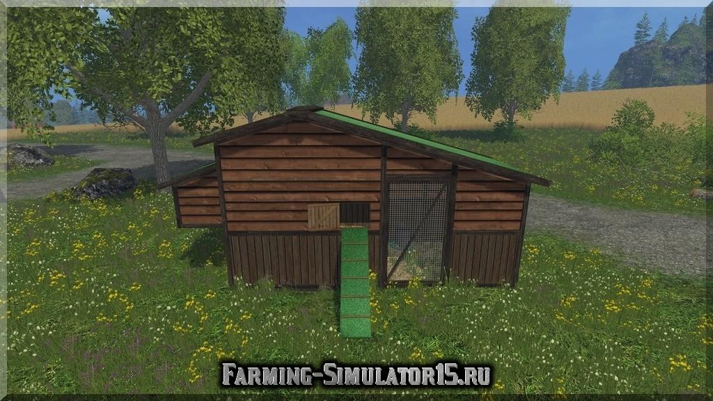Мод курятника Chicken coop v 2.0 Placeable Farming Simulator 2015, 15