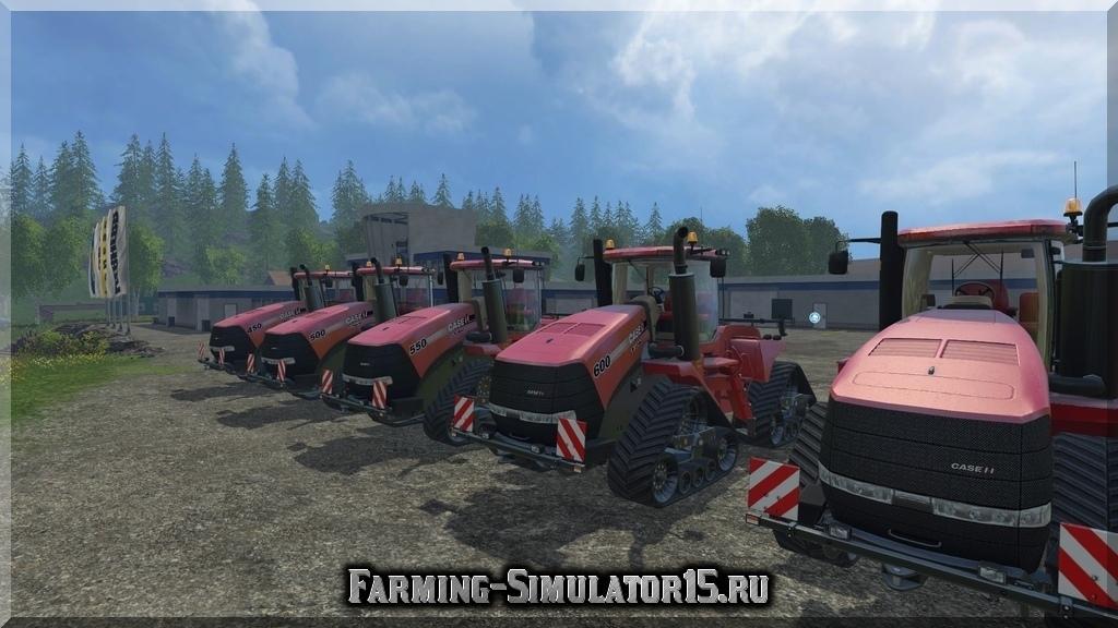 Мод ПАК тракторов Case IH Quadtrac Pack v 1.1 Farming Simulator 2015, 15