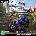 Скачать моды дороги для farming simulator 2015