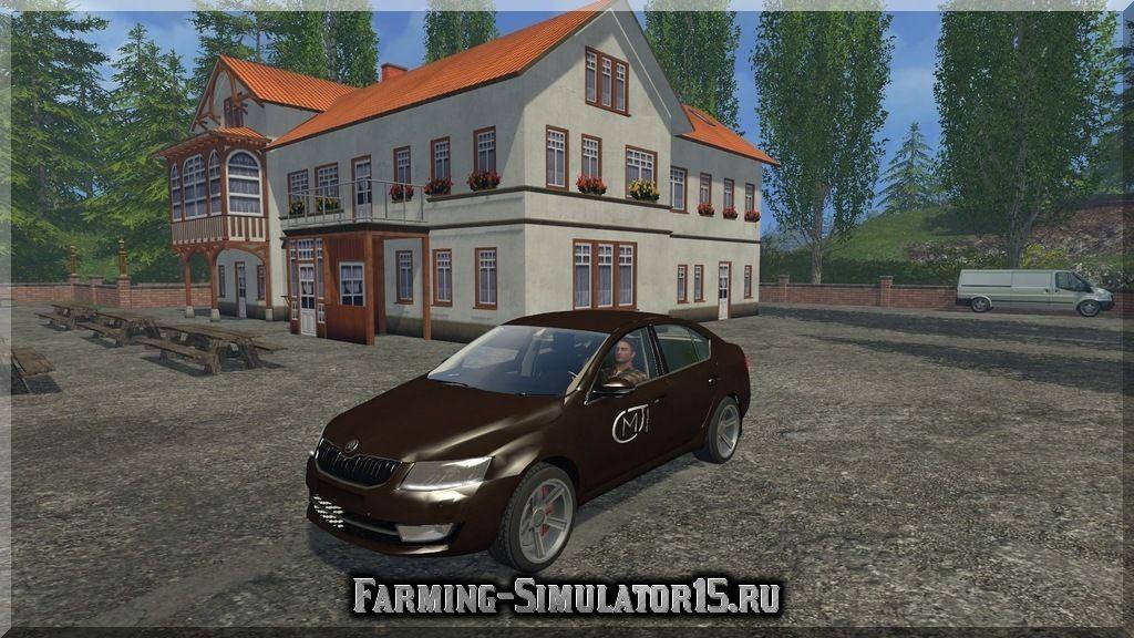 Мод автомобиля Skoda Octavia 1.8 TSI v 1.0 Farming Simulator 2015, 15