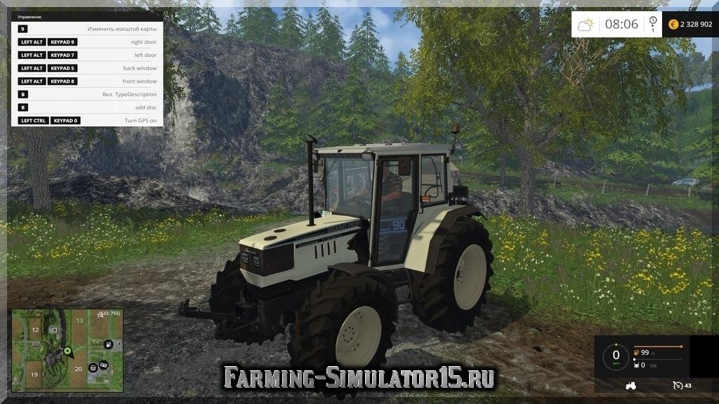 Мод трактора Lamborghini 874 90 Grand Prix v 1.0 Farming Simulator 2015, 15
