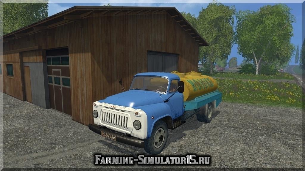 Мод грузовика ГАЗ Gaz53 Milk Water Farming Simulator 2015, 15
