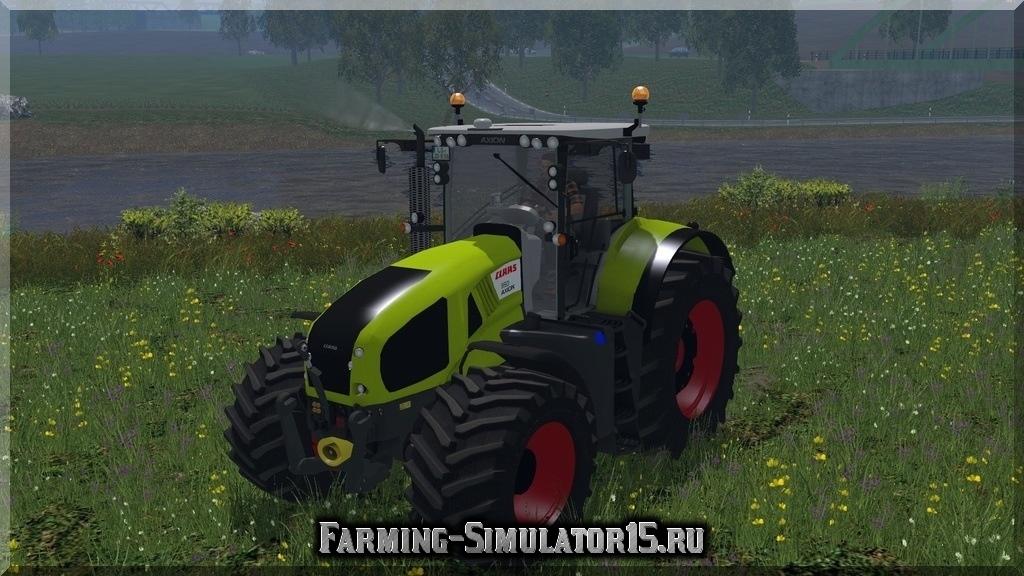 Мод трактора CLAAS AXION 950 V3.0 Farming Simulator 2015, 15