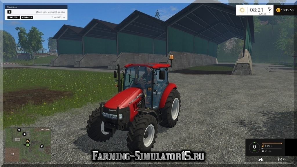 Мод трактора Case IH Farmall 75 C v 1.0.0.1 Farming Simulator 2015