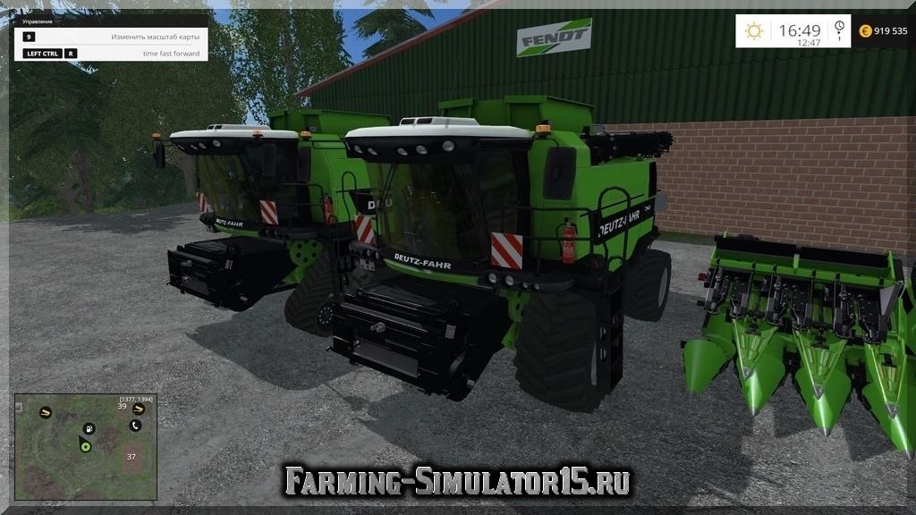 Мод комбайна Deutz Fahr 7545 RTS v 1.3 Farming Simulator 2015