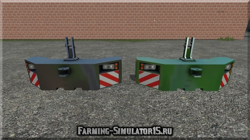 Мод противовеса Jacobsens Front Weights v 1.0 Farming Simulator 15