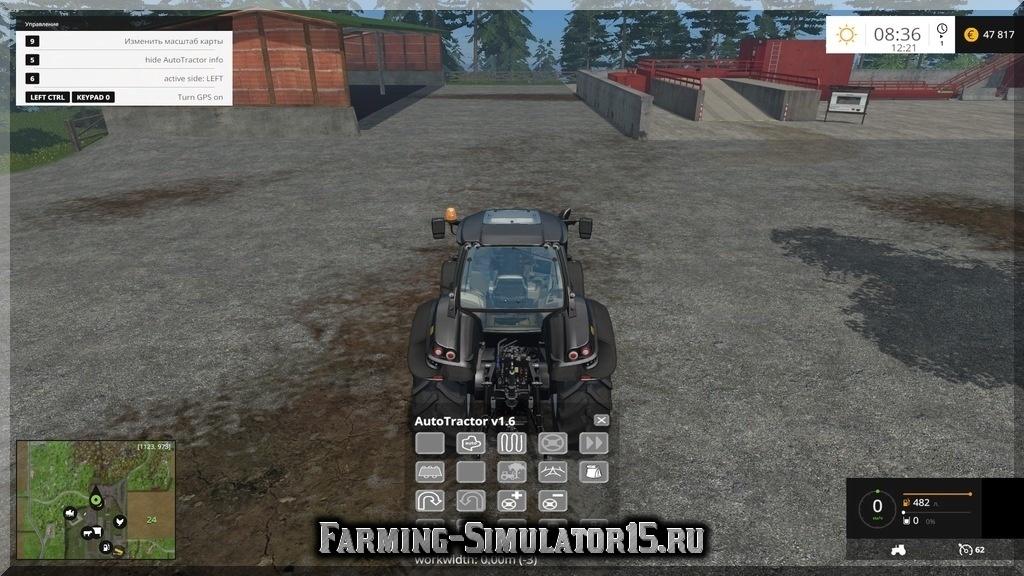 Мод скрипта AutoTractor v 1.6 Farming Simulator 2015
