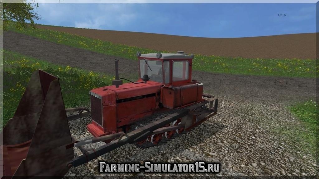 Мод трактора DT75 MF v 1.0 Farming Simulator 15