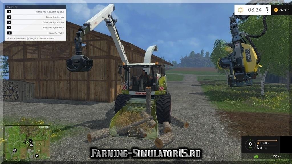 Мод щеподробилки Claas 980 Forest v 1.0 Farming Simulator 15