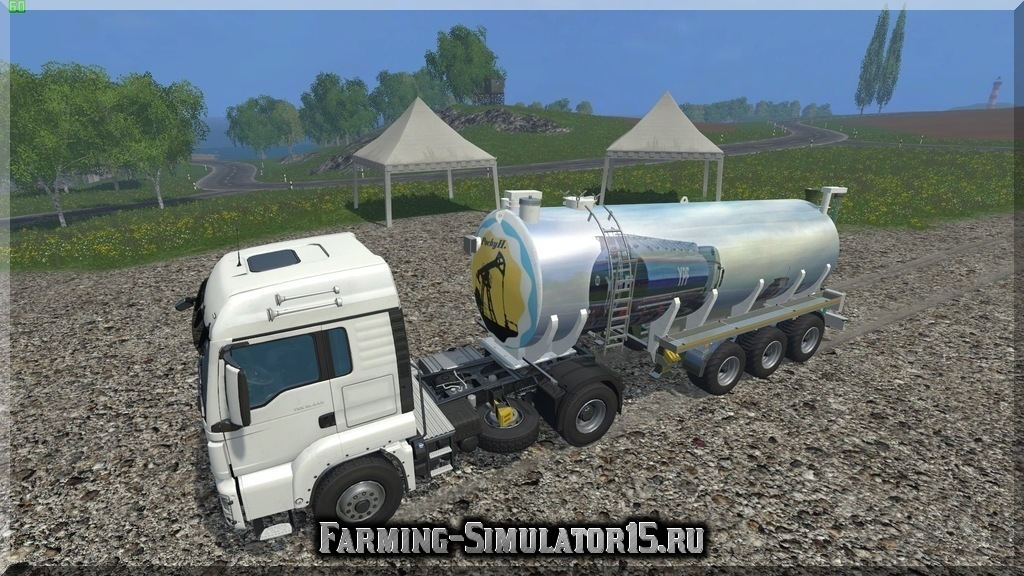 farming simulator 2015 лодка