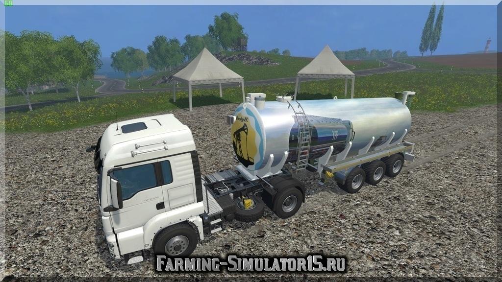 Мод прицепа для воды Tanque Sisterna Water v 1.0 Farming Simulator 2015