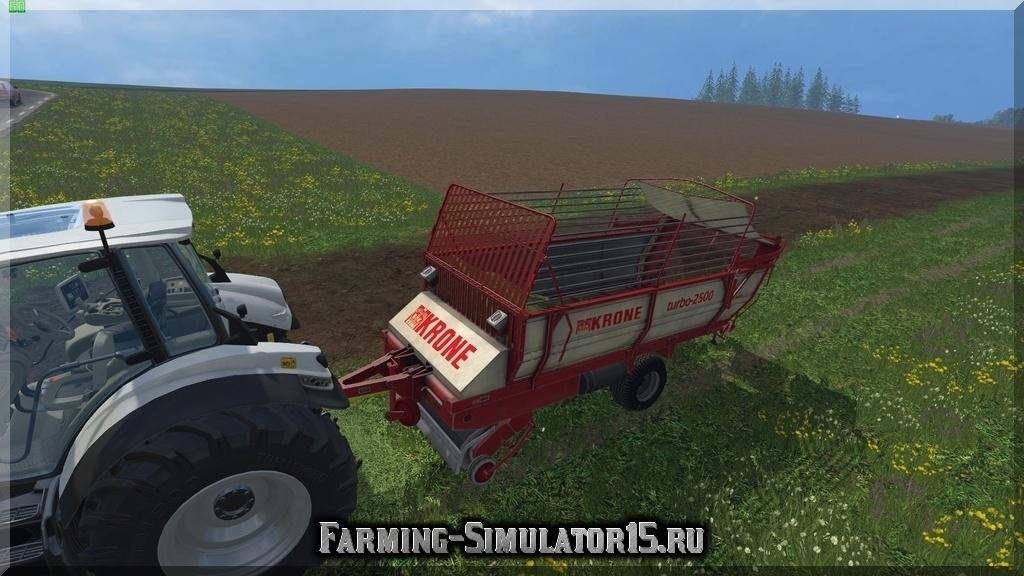 Мод прицепа Krone Turbo 2500 v 1.1 Farming Simulator 15