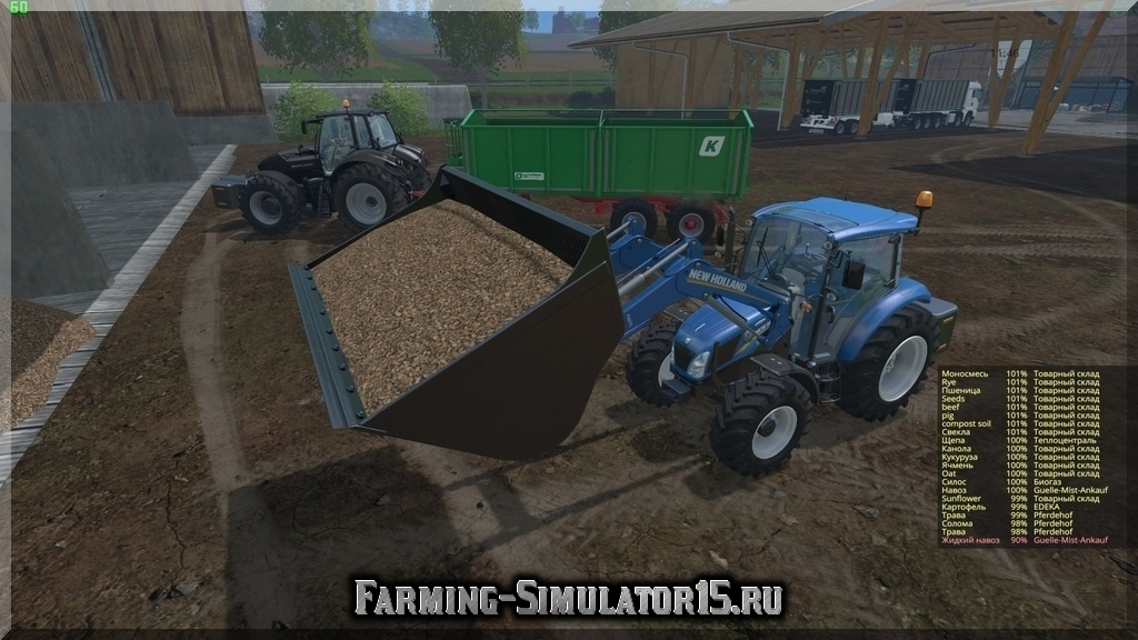 моды ковш для farming simulator 2017 скачать