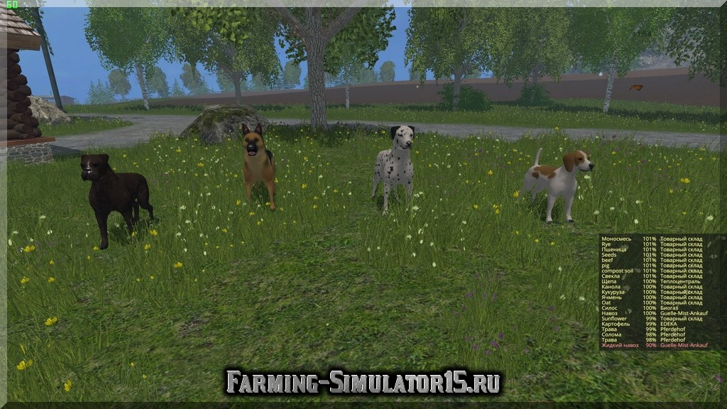 Мод собаки Dogs v 1.0 Placeable Farming Simulator 15
