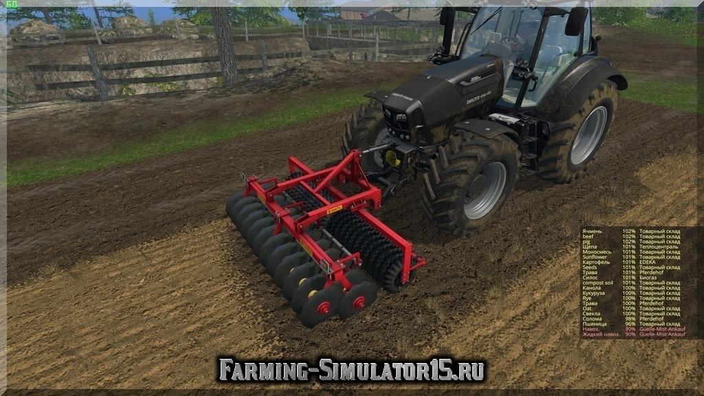 Мод культиватора Brix Twinn Pack v 1.0 Farming Simulator 15