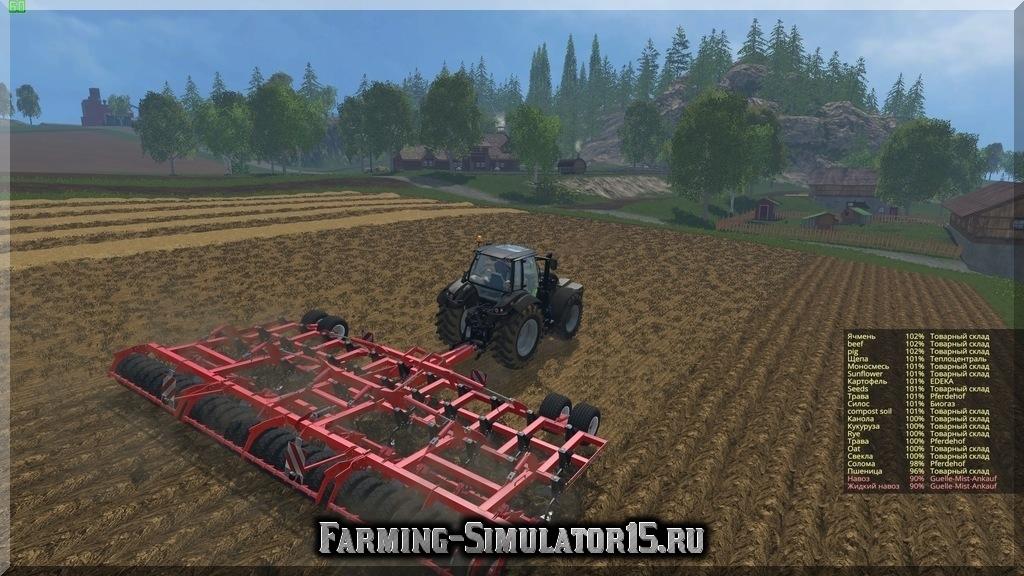 Horsch tiger multiplough v 1 0 farming simulator 15