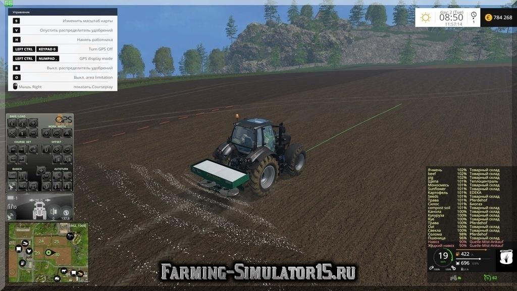 Мод распределитель удобрений РУ RU 1000 v 1.0 Farming Simulator 2015