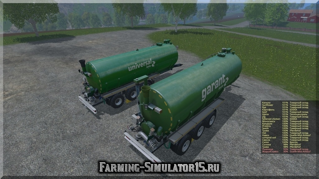 Мод Kotte Universal Pack Trailer + SemiTrailer Farming Simulator 15