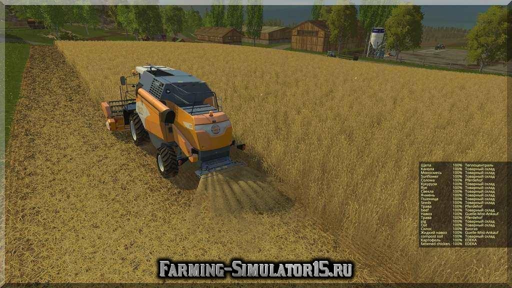 Мод ChoppedStraw v15.0.03 Farming Simulator 15