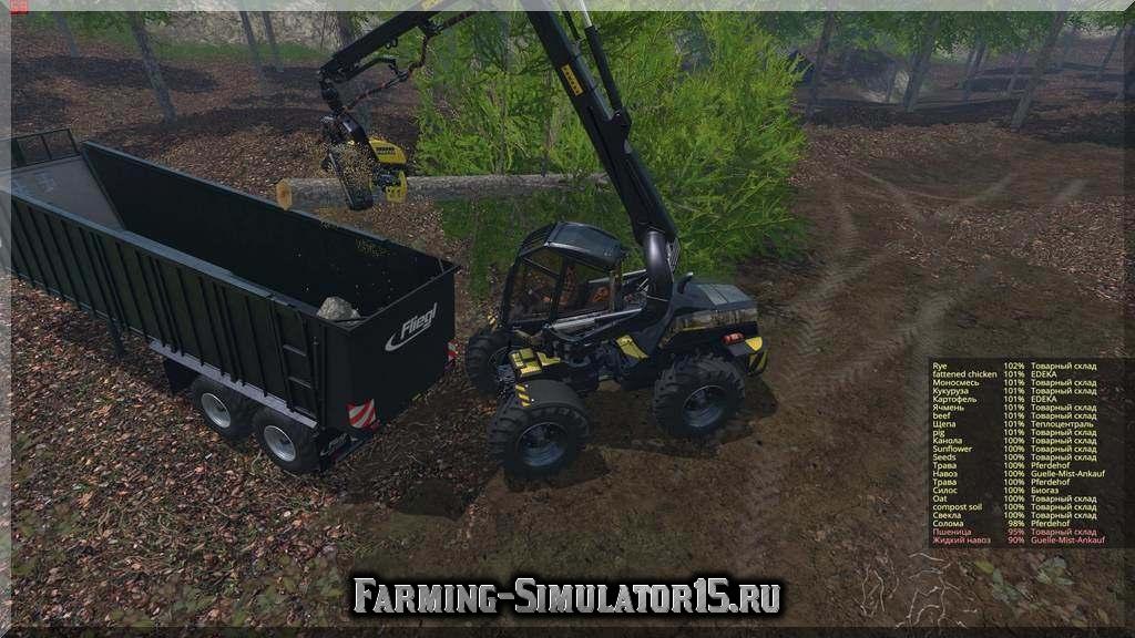 Мод Ponsee Wolverine v 1.0 Farming Simulator 15