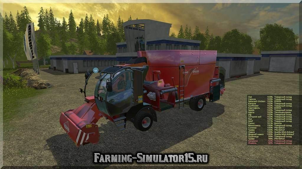 скачать мод кормораздатчик для Farming Simulator 2015 - фото 3