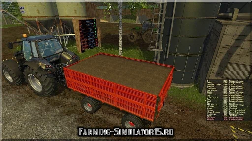 Мод прицепа Ursus T610A v 1.0 Farming Simulator 2015