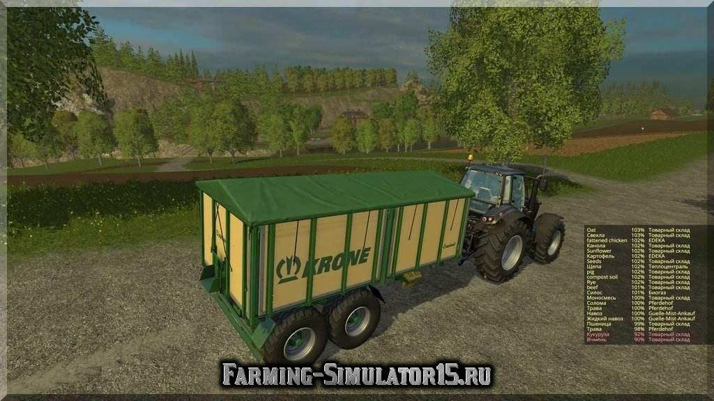 Мод прицепа Krone Emsland TKD 302 v 1.0 Farming Simulator 15