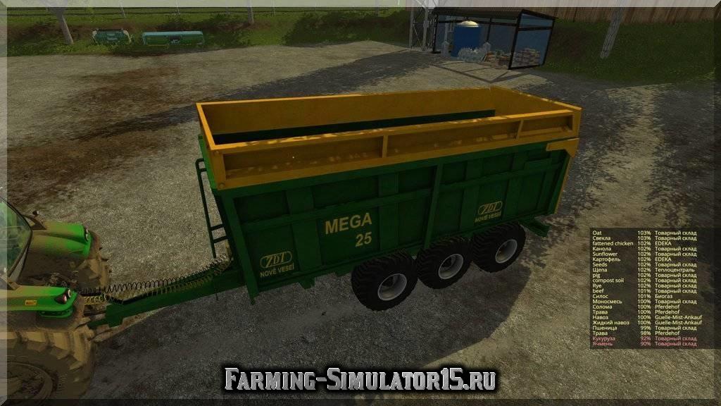Мод прицепа ZDT Mega 25 v 2.2 Farming Simulator 2015